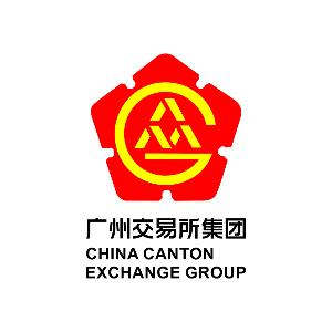 广州交易所集团有限公司