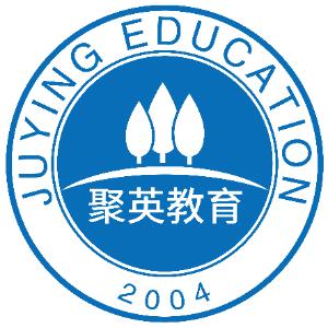 聚英教育(广州)有限责任公司